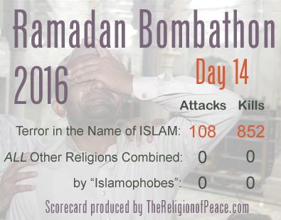 20160619-ramadan.jpg