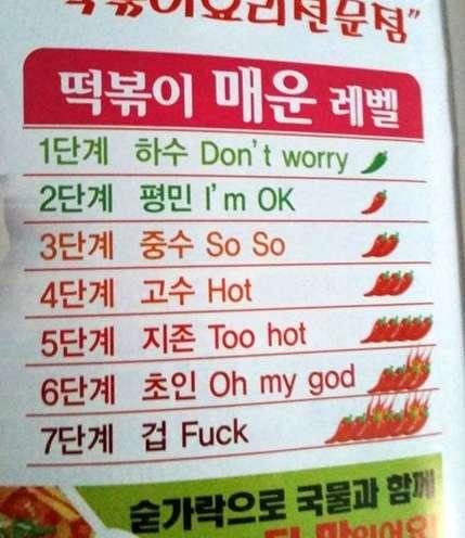 20160708-heat.jpg