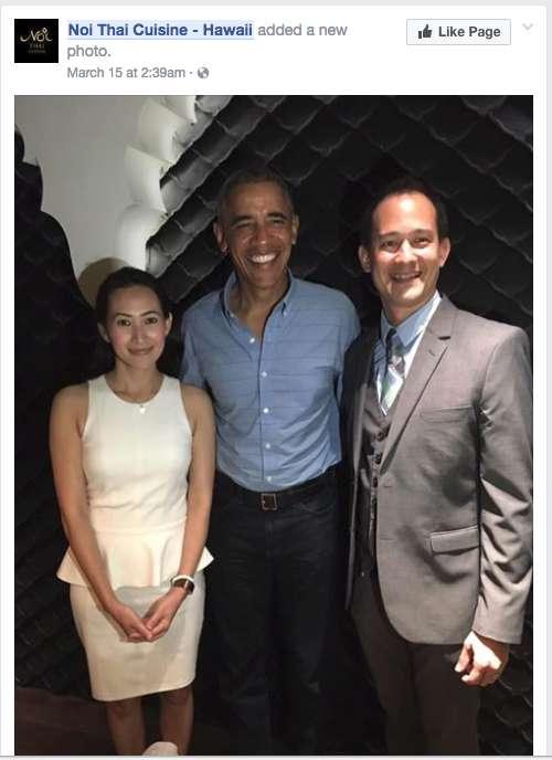 20170320-obama.jpg