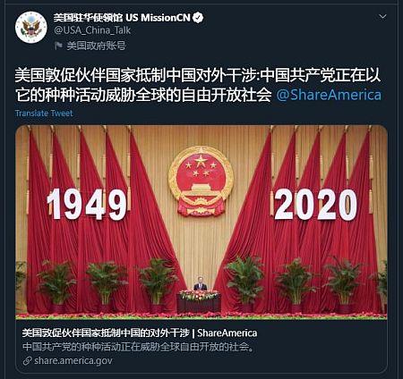 20201109-ccp.jpg