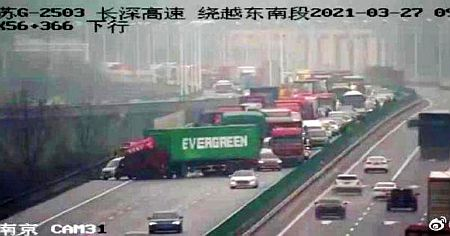 20210327-evergreen.jpg
